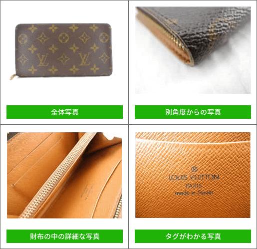 財布撮影のポイント
