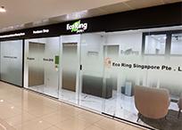 エコリングシンガポール社