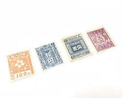 旧型収入証紙、一部チケット商品券