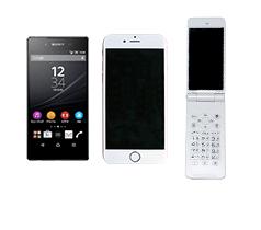 スマホ・携帯電話