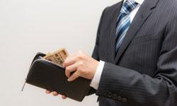グッチの財布と言えばGGプラスかグッチ・シマが定番