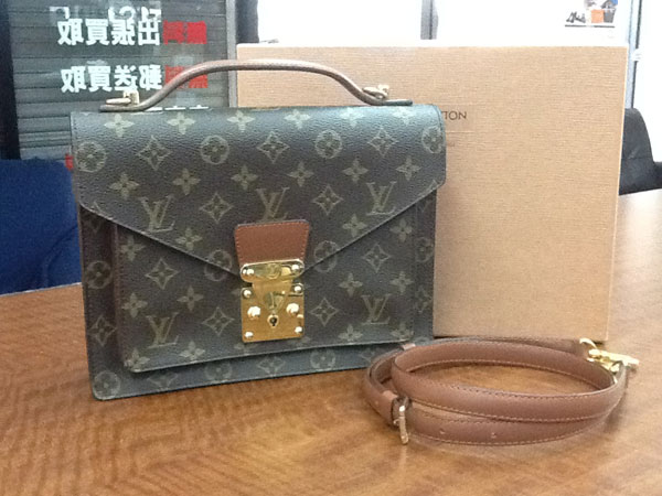 ヴィトン・モンソーのバッグを買取 広島 広島緑井店