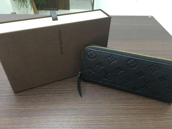 ヴィトン・アンプラント・ポルトフォイユクレマンスの財布を買取|横浜|横浜青葉台店