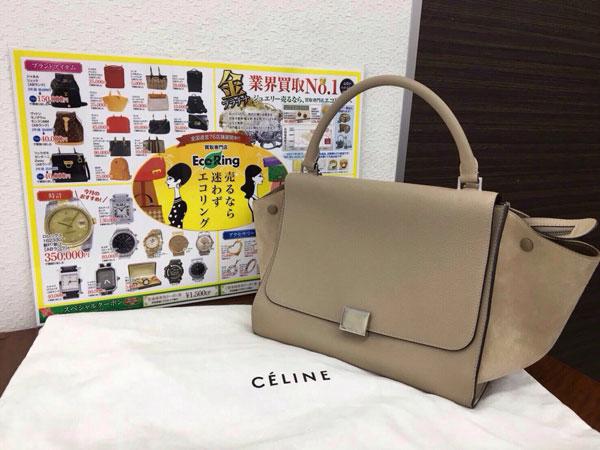 セリーヌ・トラペーズのバッグを買取|神戸|ラポルテ芦屋店