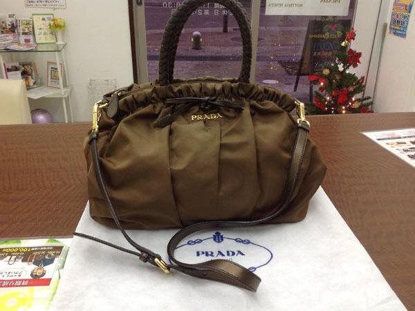 プラダ・ナイロン・2wayのバッグを買取 神戸 住吉駅前店