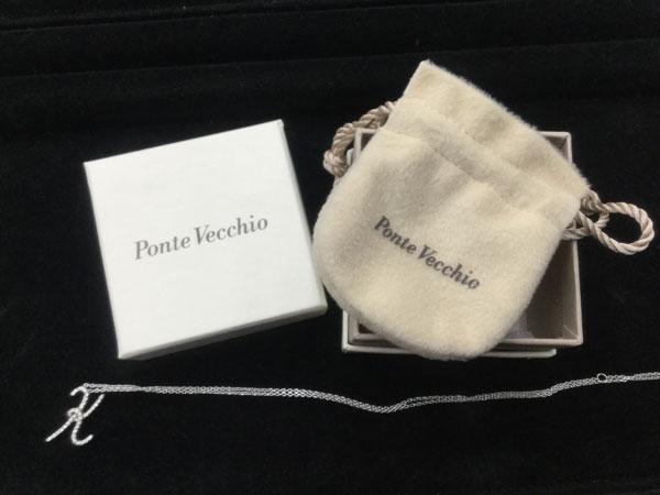 ポンテヴェキオ・D計0.2ct・K18WGのネックレスを買取|神戸|神戸店