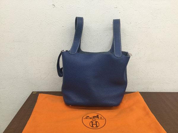 エルメス・ピコタン・PM・□H・トリヨンクレマンスのバッグを買取|神戸|神戸店