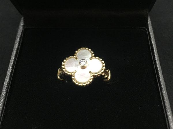 ヴァンクリーフ&アーペル・アルハンブラ1Pダイヤのリングを買取|横浜|あざみ野店