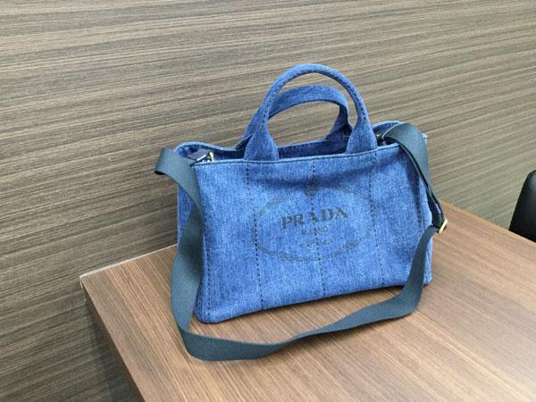 プラダ・カナパ・2wayのトートバッグを買取|名古屋|名古屋徳重店