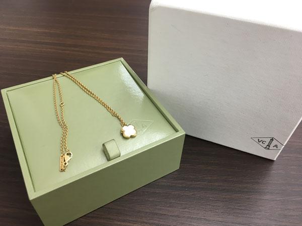 ヴァンクリーフ&アーペル・750YGのネックレスを買取|横浜|横浜青葉台店