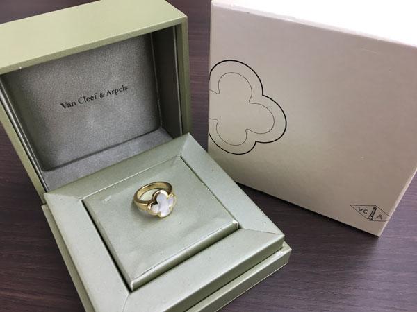 ヴァンクリーフ&アーペル・750YGのリングを買取|横浜|横浜青葉台店