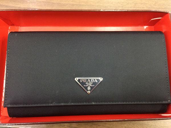 プラダ・ナイロンの長財布を買取|神戸|垂水店