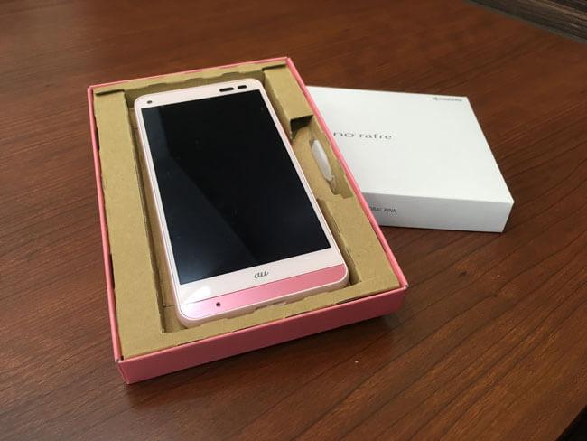auのスマートフォンを買取 岡崎 東岡崎店