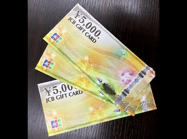 JCBギフトカードを買取 大阪府 蒲生店