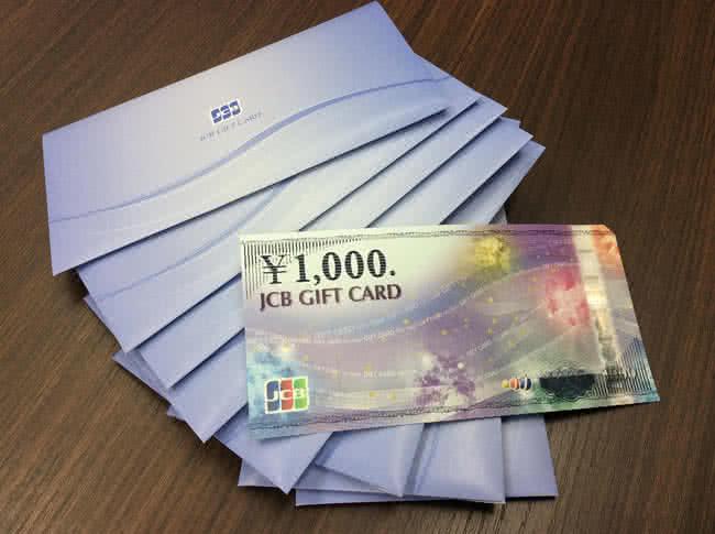 Jcb チケット 【チケットJCB】メリットと使い方、チケットを取る・買う方法