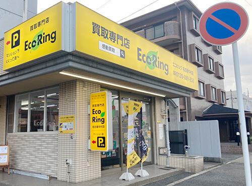 名古屋中村店_外観1