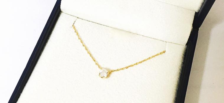 金ネックレスの買取を依頼する際は付属品も入れて新品に近い状態にする
