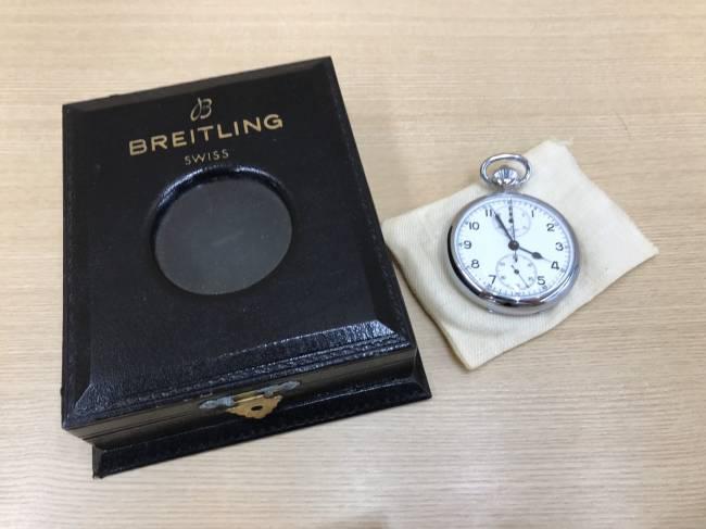 ブライトリング・懐中時計を買取|京都|河原町丸太町店