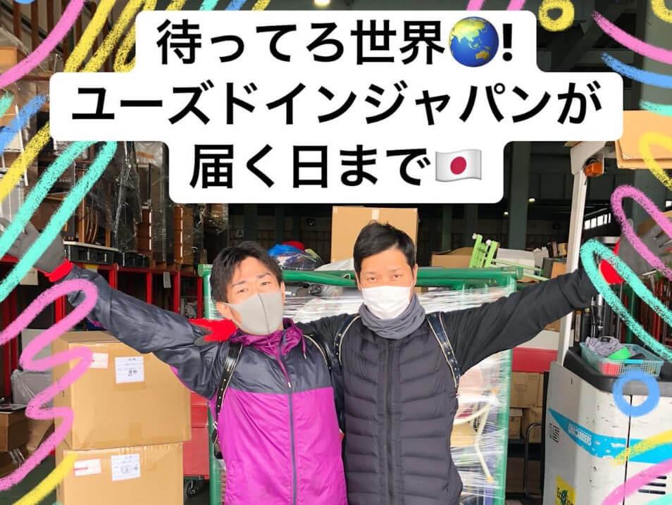 エコリングのコロナの影響と対策 Vol.001(前半)- 販売企画部 部長:内海 義喜さん