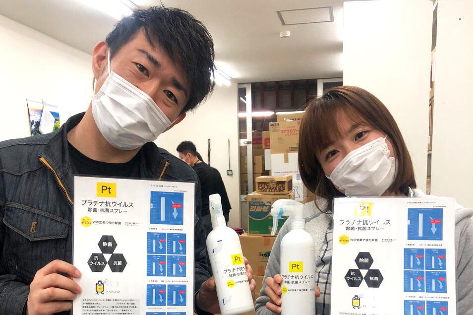 エコリングのコロナの影響と対策 Vol.001(後半)- 販売企画部 部長:内海 義喜さん