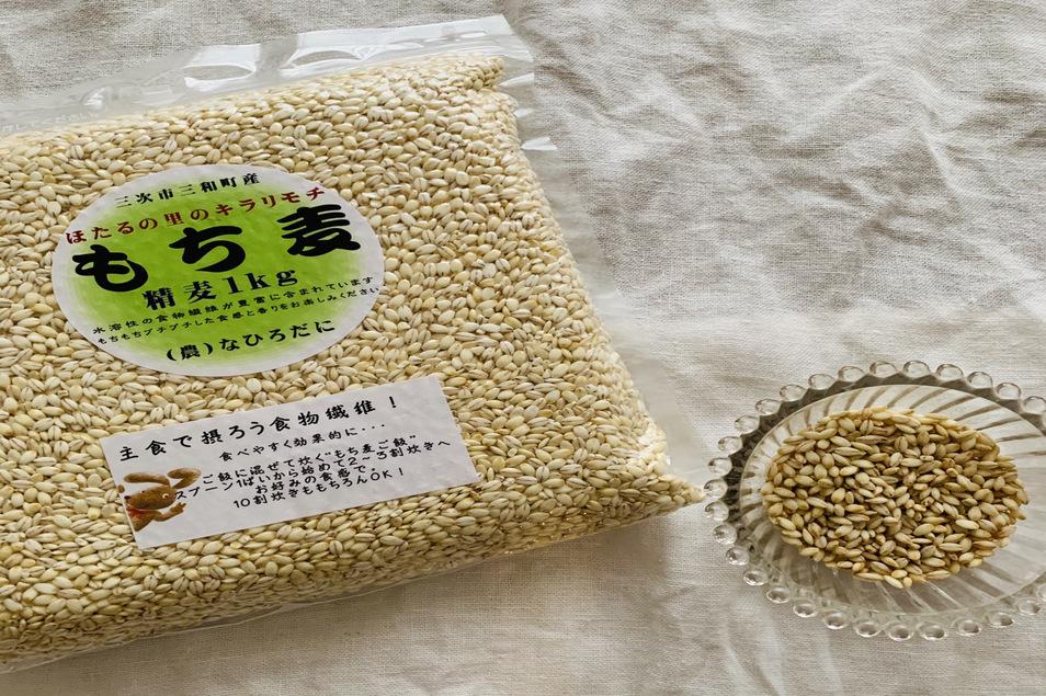 腸活するならもち麦を食べよう!もち麦は栄養をたっぷり含むスーパーフード