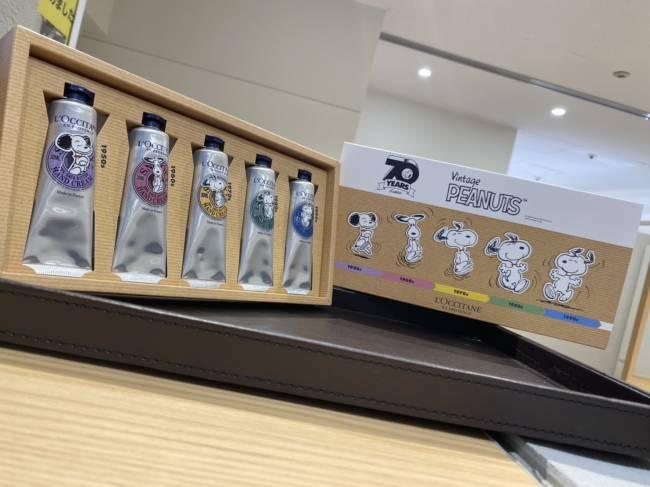 ロクシタン・スヌーピー70thアニバーサリー・シアハンドクリームキットを買取|東京・台東区|上野マルイ店