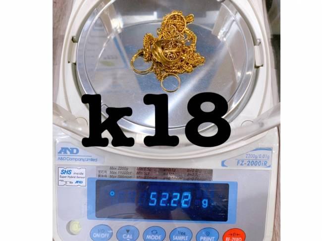 K18・アクセサリー一式を買取 東京・目黒区 中目黒店