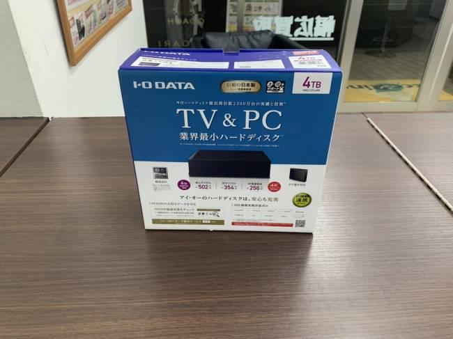 家電・外付けハードディスクを買取|東京|葛西店