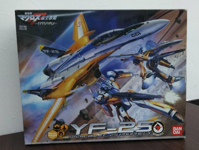 バンダイ・マクロス虚空歌姫・YF-250を買取|名古屋|名古屋本山店