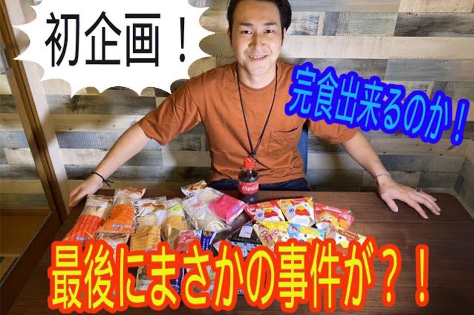 """社員インタビュー企画 Vol.08「届け!""""YouTuber""""への熱い思い」– 鑑定士:清水洸助さん"""