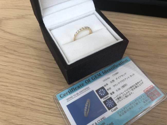 貴金属・K18・ハーフエタニティリング・計D0.5ctを買取 埼玉 上尾店
