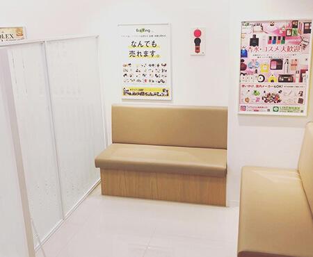 大森店内観4
