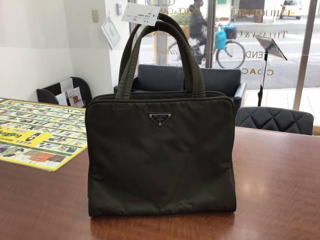 プラダ・ナイロン・バッグを買取|川崎|川崎溝の口店