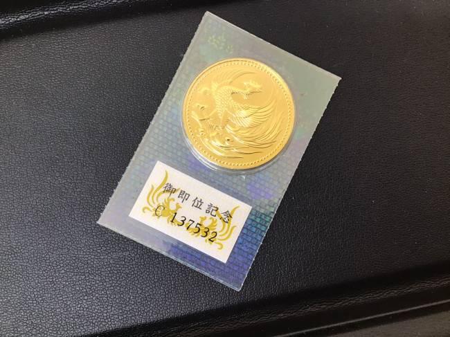 貴金属・天皇陛下御即位記念・平成2年10万円金貨を買取 大阪 寝屋川店