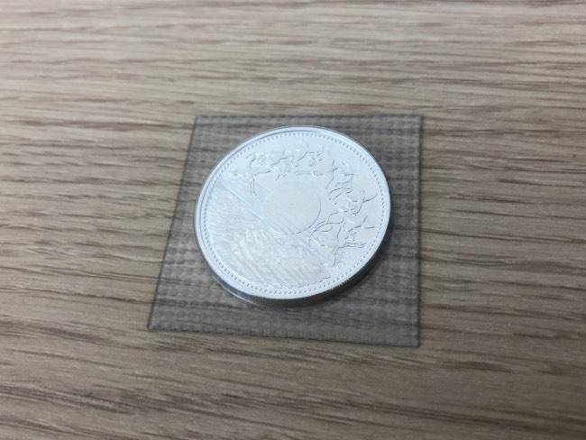貴金属・1万円銀貨を買取|京都|京都西院店