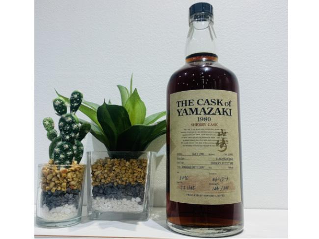 お酒・ザ・カスクオブヤマザキ・1980・シェリーカスクを買取 東京・墨田区 丸井錦糸町店