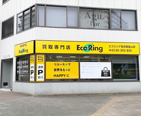 名古屋金山店外観1