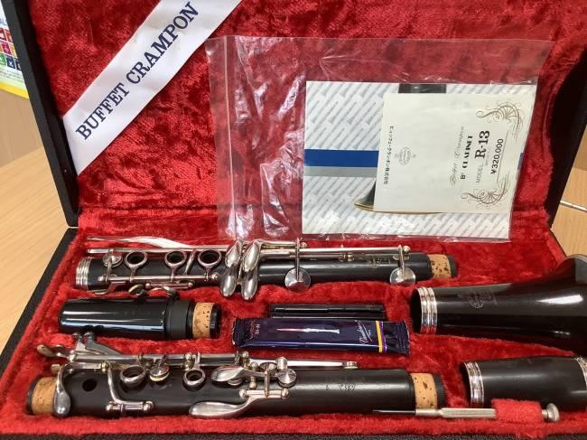 クランポン・クラリネット・R-13を買取|奈良|学園前登美ヶ丘店