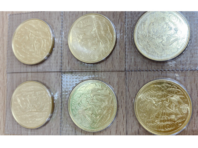 記念硬貨・天皇御在位拾万円金貨を買取|広島|広島祇園店