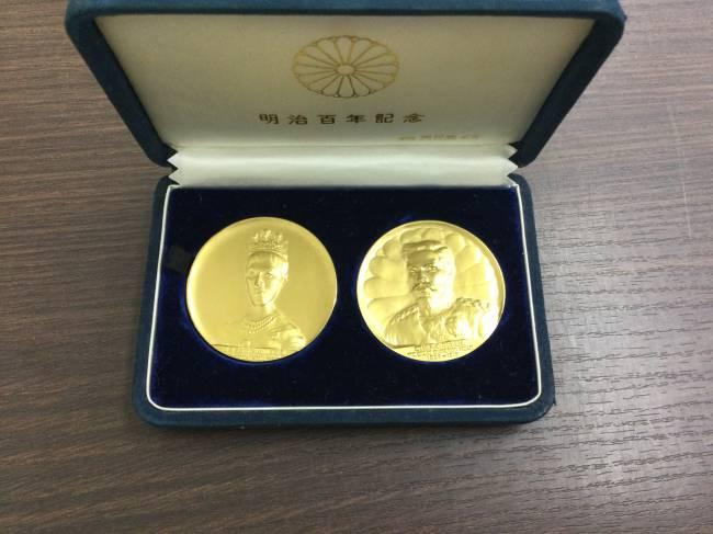 k24・k24 明治100年記念・メダルを買取|東京|葛西店
