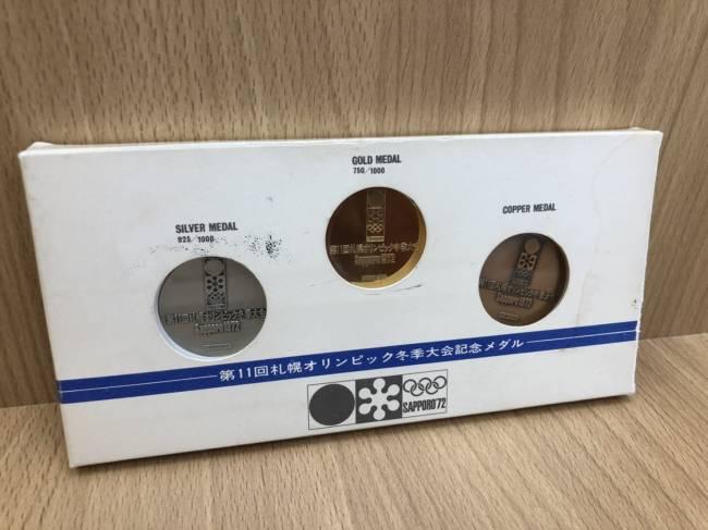 記念メダル・第11回札幌オリンピック冬季大会記念メダルを買取 東京・練馬区 大泉学園店