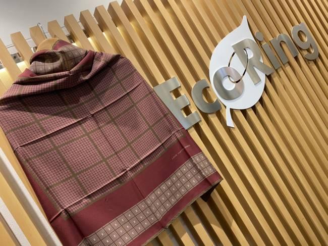 ルイヴィトン・LVロゴ・チェック・シルクスカーフを買取|東京・台東区|上野マルイ店