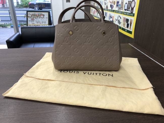 ルイヴィトン・モンテーニュBB ・M44062・ 2WAYバッグを買取|東京・杉並区|荻窪店