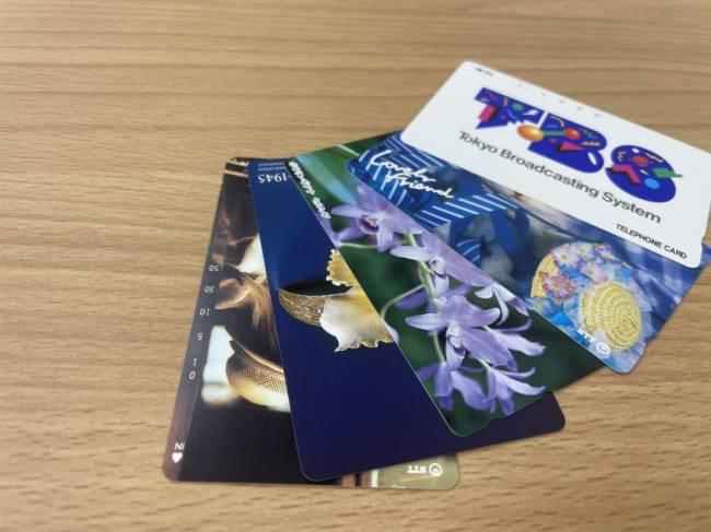 チケット・テレホンカードを買取|東京・世田谷区|喜多見店