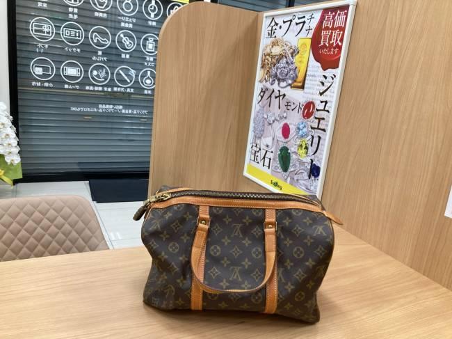 ルイヴィトン・サックスープル・M41624を買取|大阪|平野長吉店
