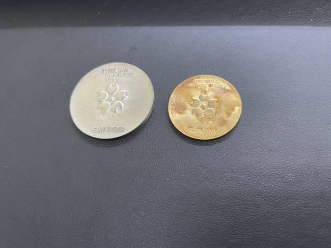 記念メダル・EXPO・金・銀メダルを買取|名古屋|名古屋西店