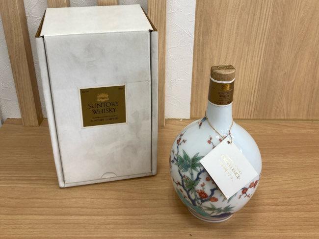お酒・有田焼ボトル・エクセレンスを買取|大阪|平野長吉店