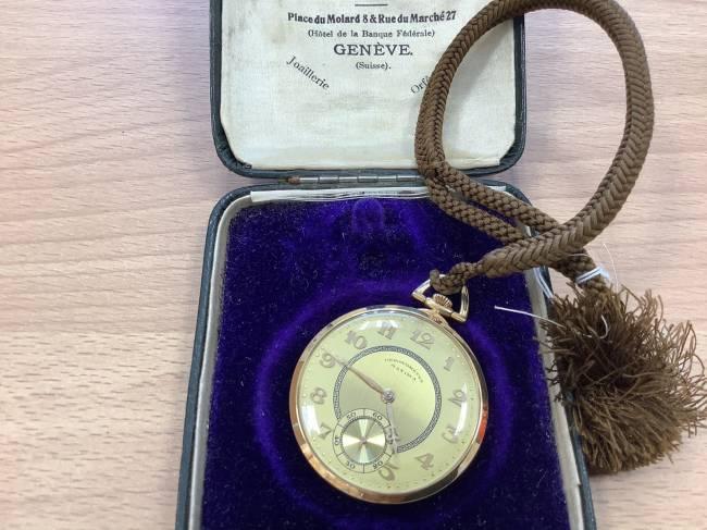 ウォルサムリバーサイドマキシマス・懐中時計を買取|奈良|学園前登美ヶ丘店