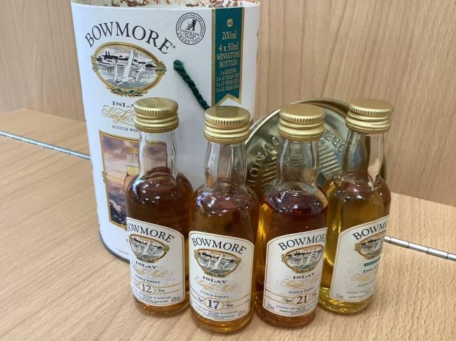 サントリー・BOWMORE・スコッチウイスキーを買取|奈良|学園前登美ヶ丘店