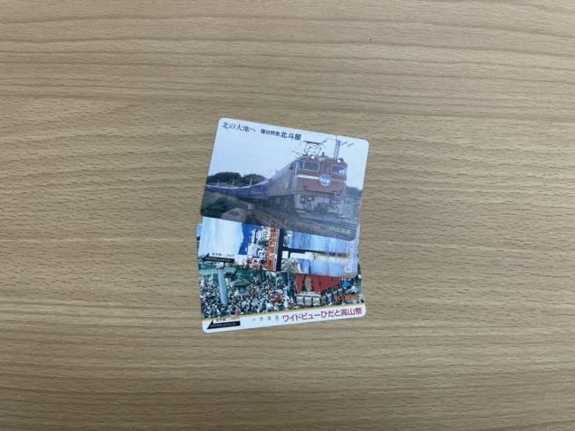 チケット・オレンジカードを買取|東京・練馬区|大泉学園店